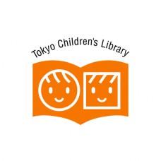 東京こども図書館
