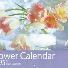 「LEE」1995 カレンダー