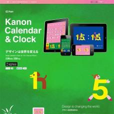 KanonCalendar&Clock Website
