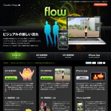 株式会社 山城デザイン – flow ビジュアルの新しい流れ